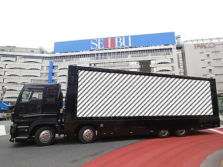 大型LEDビジョン アドトラック