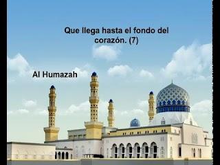 سورة الهمزة  - الشيخ / علي الحذيفي - ترجمة إسبانية