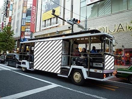ケーブルカーバス