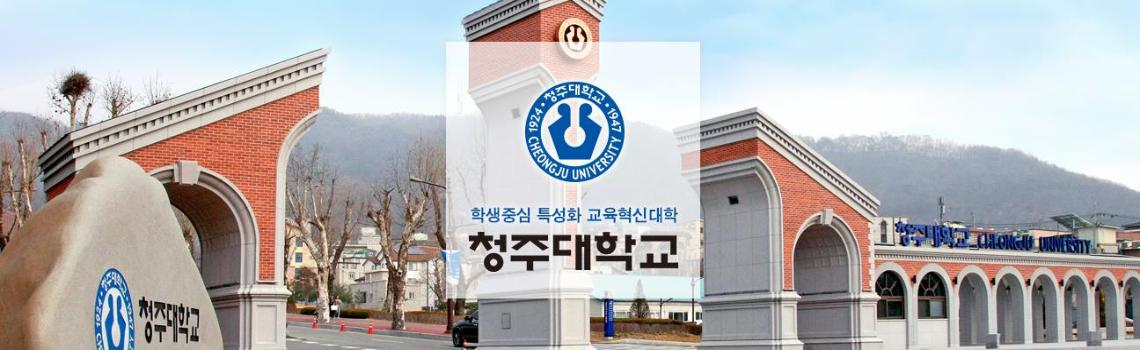 Đại học Cheongju
