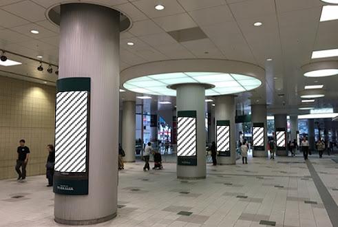 渋谷マークシティ マークピラー