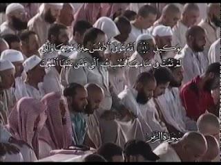 Sura  Ghafir <br>(The Forgiver or The Believer) - Sheikh / AbdulBaset AbdulSamad -