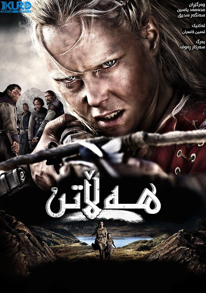 Escape kurdish poster