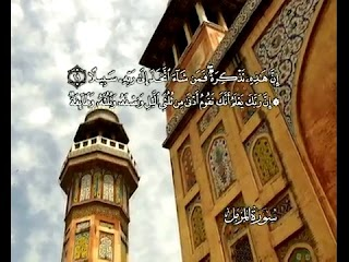 Sura El cobijado <br>(Al-Muzzámmil) - Jeque / Mahmoud AlHosary -