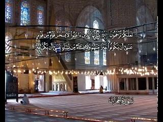 Sura  Al-Hujuraat <br>(The Dwellings) - Sheikh / Mahmoud AlHosary -