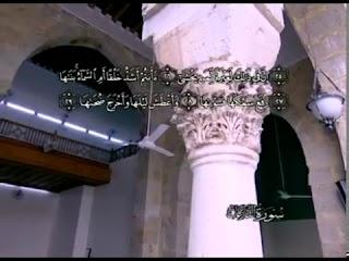 Sura Los ángeles arrancadores <br>(An-Názi'at) - Jeque / Adel Alkalbaany -