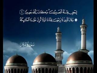 Sura  Al-Furqan <br>(The Criterion) - Sheikh / Mohammad Ayyoob -