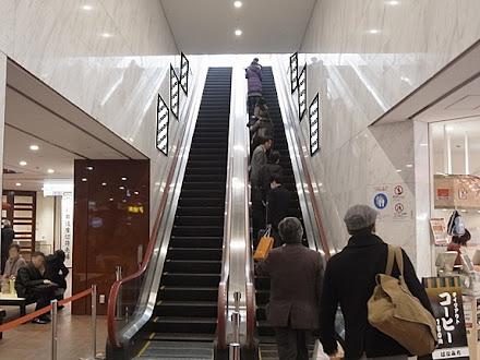歌舞伎座地下2階 KABUKIアドボード