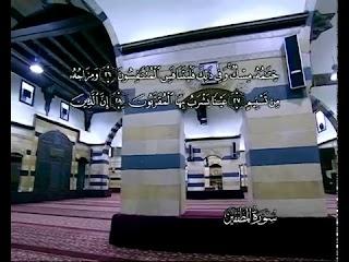 Sure  Al-Mutaffifin <br>(Those Who Deal in Fraud) - şeyh / AbdulBaset AbdulSamad -