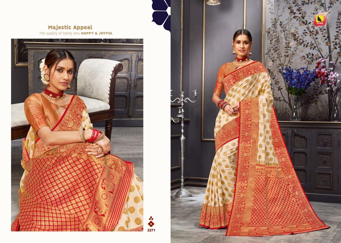 Cream Color Tussar Silk Fabric Fancy Saree