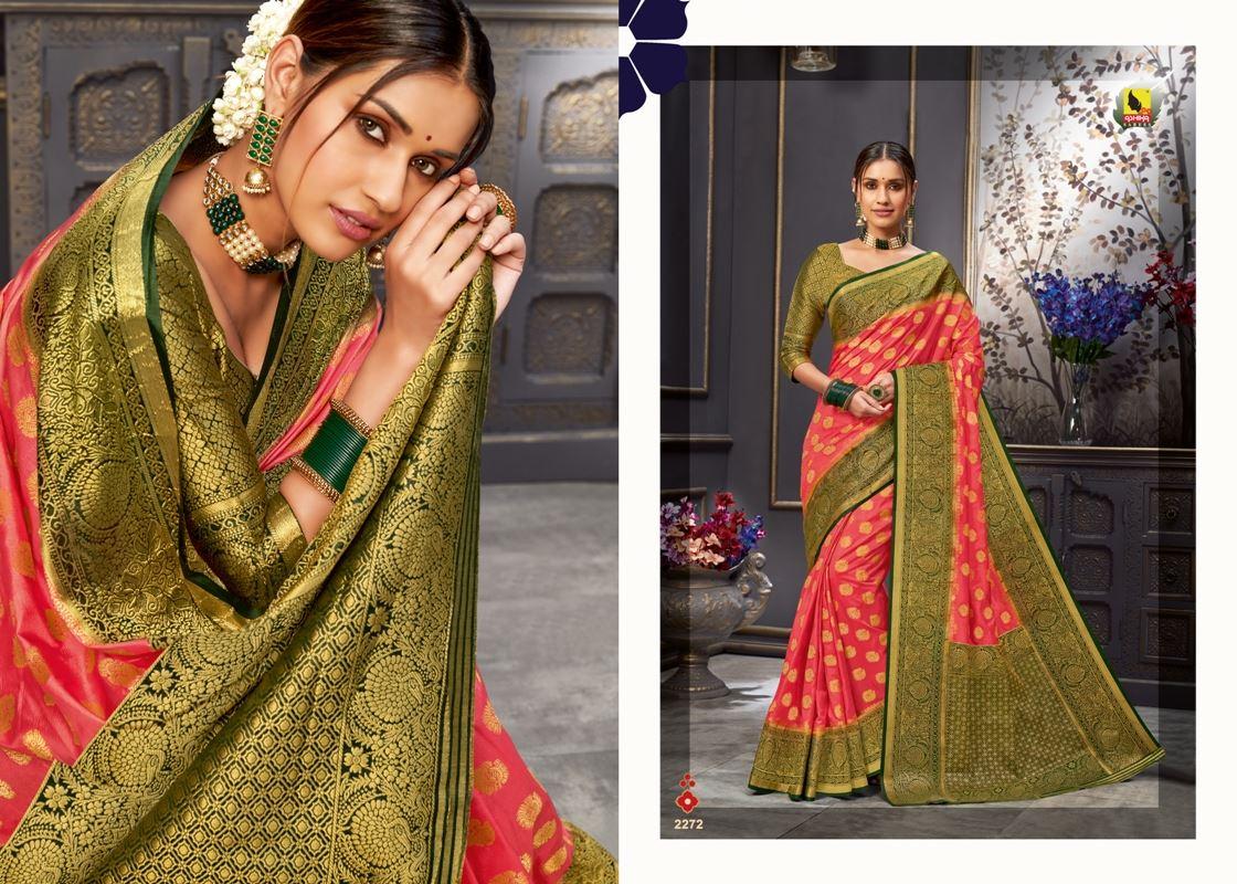 Gajri Color Tussar Silk Fabric Fancy Saree