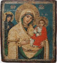 """Icoana """"Maica Domnului cu Pruncul si Sf. Parascheva"""""""