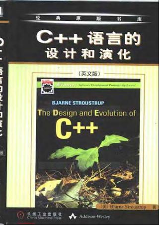 The Design and Evolution of C++.pdf