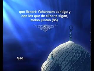 Sura Sad<br>(Sad) - Jeque / Ali Alhuthaify -