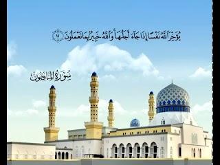 Sura  Al-Munafiqun <br>(The Hypocrites) - Sheikh / Mohammad Ayyoob -