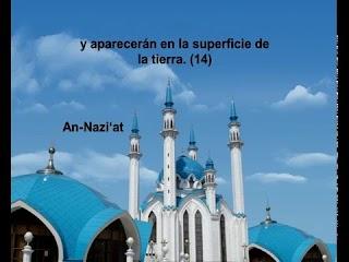 Sura Los ángeles arrancadores <br>(An-Názi'at) - Jeque / Ali Alhuthaify -