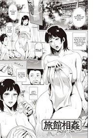 [Natsu no Oyatsu] Ryokan Soukan | Incest Inn (Chibo Soukan) [English] [friggo] [Digital]