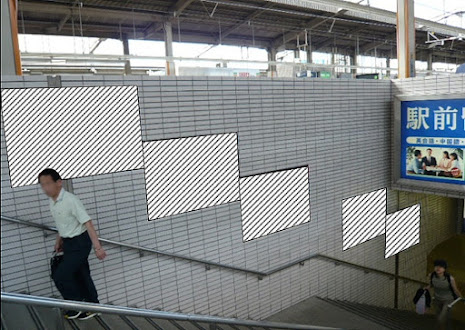 階段壁面パネルセット (高槻市パネル)