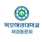 Đại học quốc gia hàng hải Mokpo
