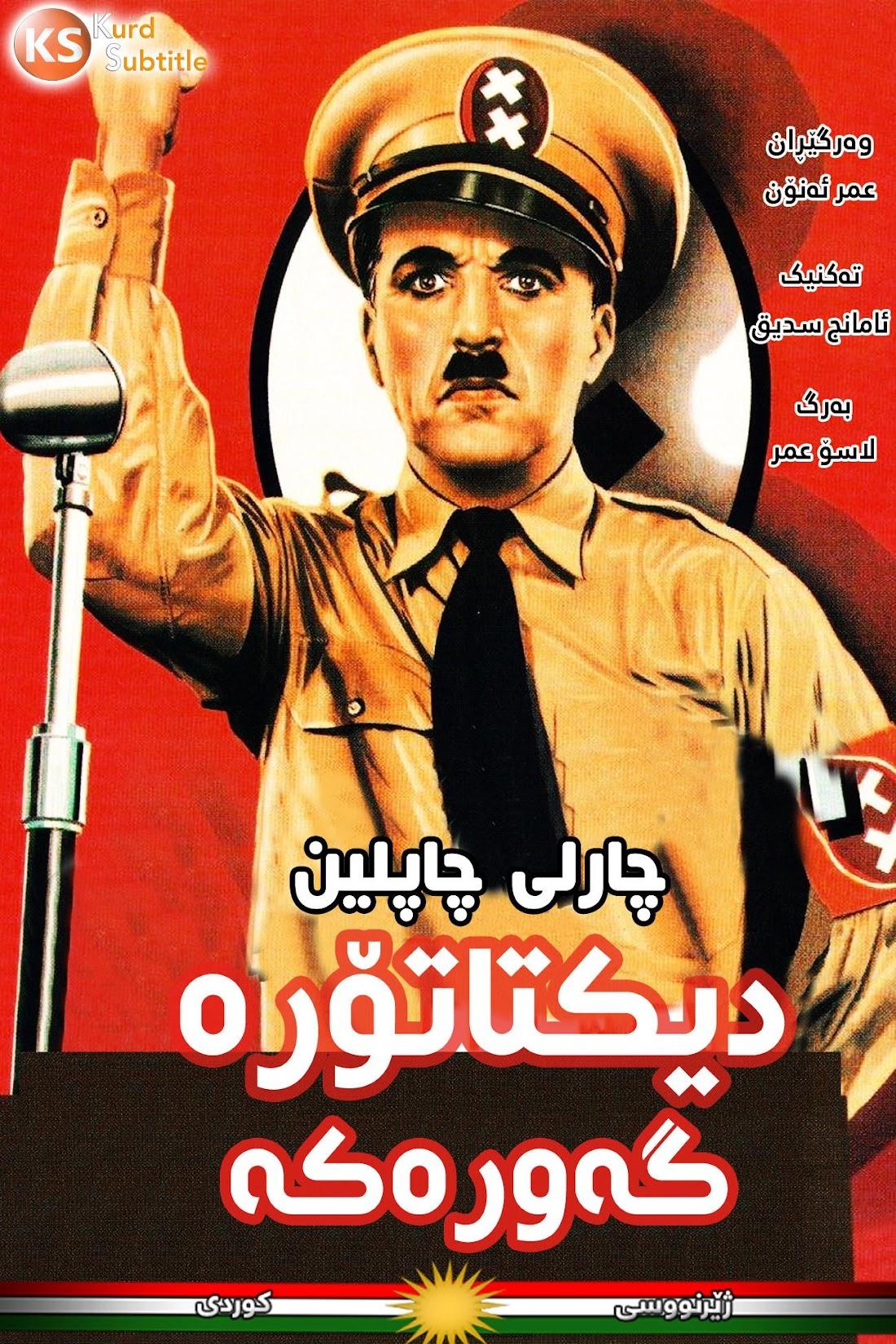 The Great Dictator kurdish poster