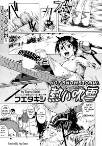 [Fuetakishi] Atsui Fubuki | Hot Snowstorm (COMIC Megastore 2008-03) [English] [Negi-Ramen]