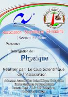 physique intero ENP.pdf
