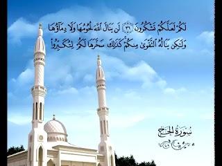 Sura  Al-Hajj <br>(The Pilgrimage) - Sheikh / Mohammad Ayyoob -