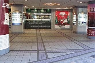東京交通会館 イベントスペース サンプリングスペース