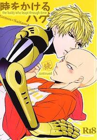 (Byousatsu Knockout 5) [RRO (Ruratto)] Toki o Kakeru Hage Zoku | The Baldy Who Leapt Through Time (Continued) (One Punch Man) [English] [bob-brown]