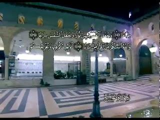 Sura  Nooh <br>(Noah) - Sheikh / AbdulBaset AbdulSamad -
