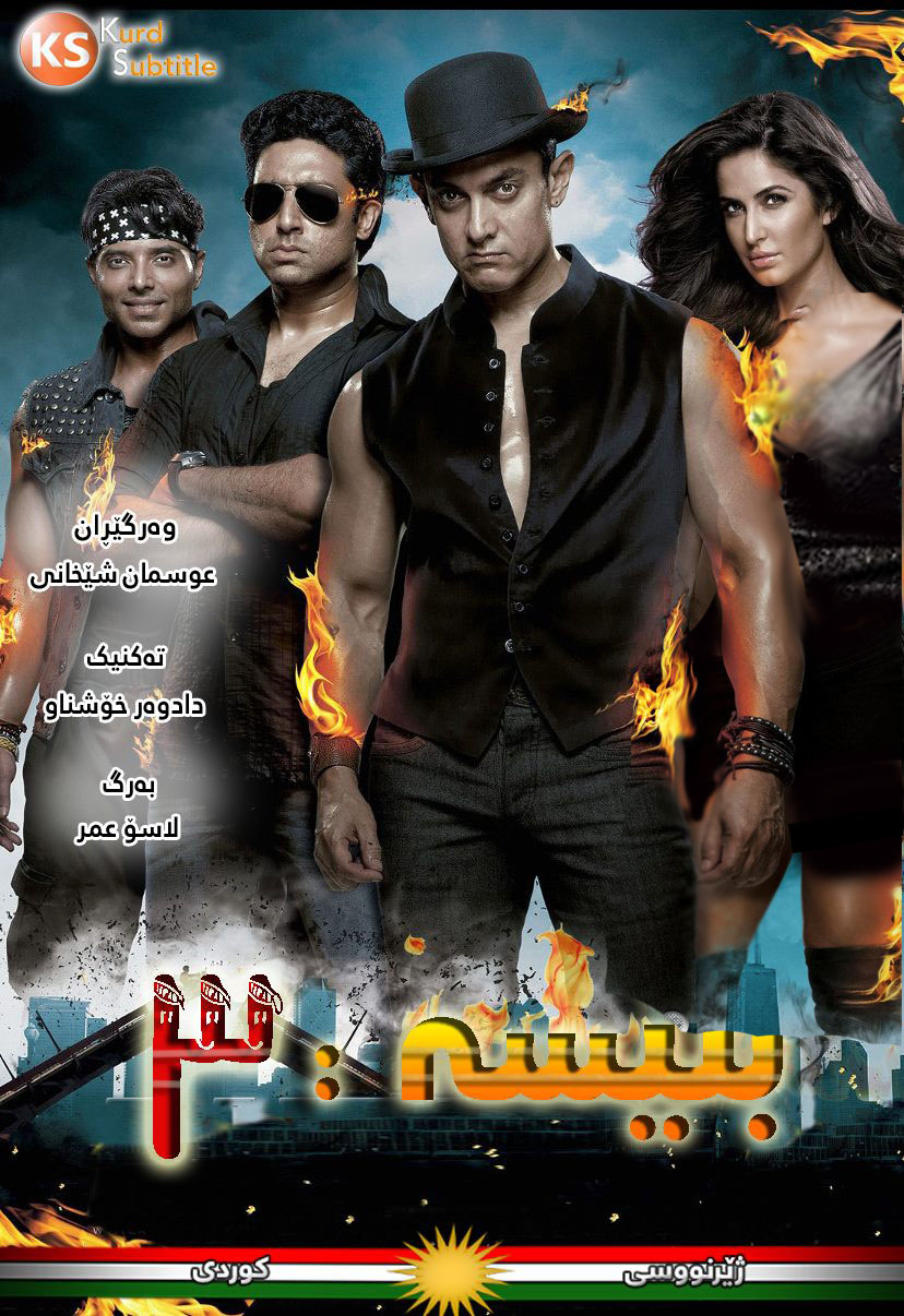 Dhoom 3 kurdish poster