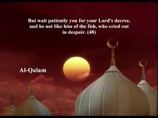 Sura  Al-Qalam <br>(The Pen) - Sheikh / Mishary AlAfasy -