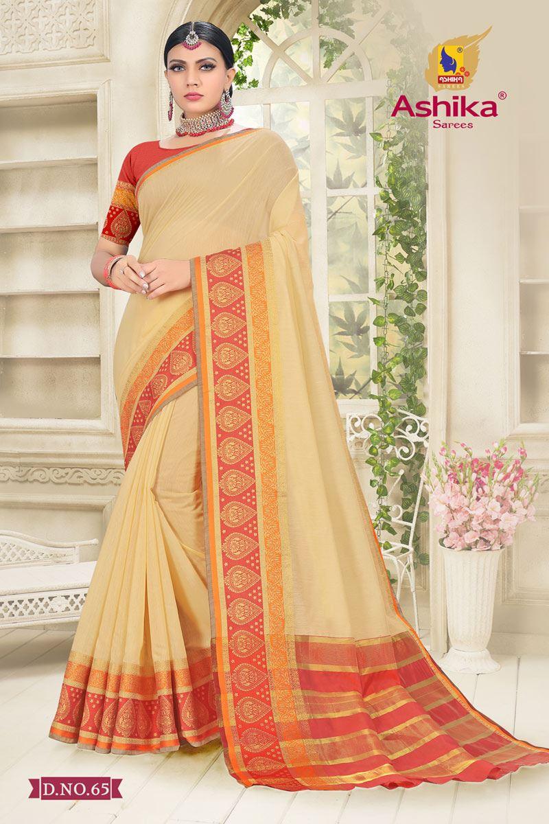 Beige Color Cotton Silk Fabric Reception Wear Border Work Saree