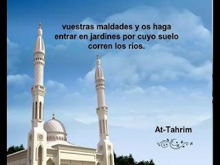 Sura La prohibición <br>(At-Tahrím) - Jeque / Ali Alhuthaify -