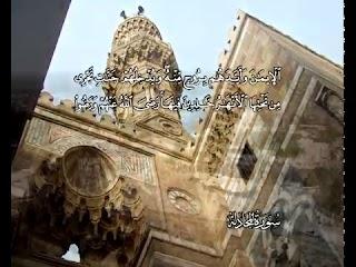 Sura La discusión <br>(Al-Muyádala) - Jeque / Mahmoud AlHosary -