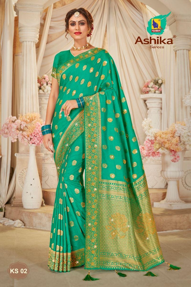 Rama Green Color Art Silk Fabric Stone Work Fancy Saree