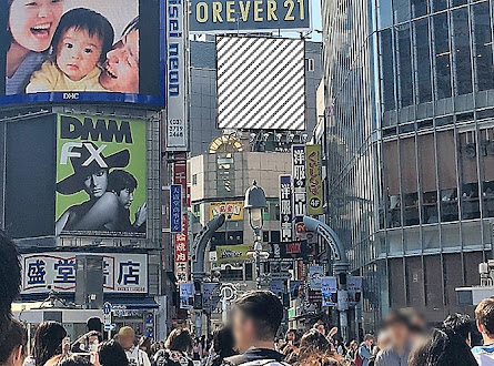 渋谷センター街ボード 【2020年7月下期特価】 ※お問い合わせください