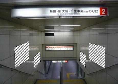 なんば駅臨時集中貼広告