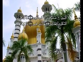 Sura El suceso <br>(Al-Uáqi'ah) - Jeque / Mahmoud AlHosary -
