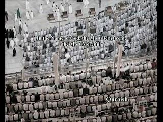 Sure  Quraish <br>(The tribe of Quraish) - şeyh / AbdulBaset AbdulSamad -