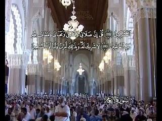 Sura  Al-Anam <br>(The Cattle) - Sheikh / AbdulBaset AbdulSamad -