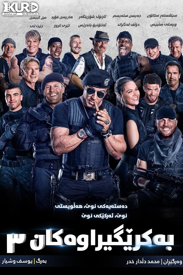 The Expendables 3 kurdish poster