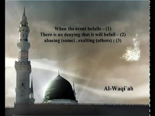 Sura  Al-Waqiah <br>(The Event) - Sheikh / Mohammad Ayyoob -