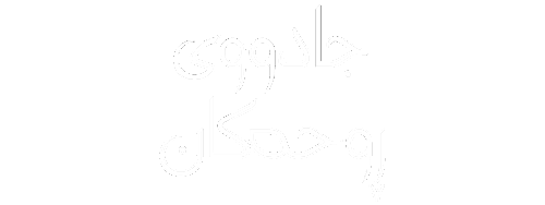 The Conjuring Kurdish Title