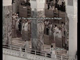 Sura  Al-Infitaar <br>(The Cleaving) - Sheikh / AbdulBaset AbdulSamad -