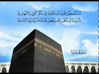 Sura  Saba <br>(Sheba) - Sheikh / Mishary AlAfasy -