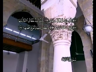Sure  An-Naziaat <br>(Those who pull out) - şeyh / AbdulBaset AbdulSamad -
