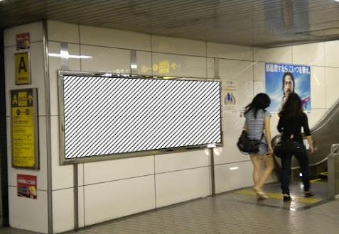 梅田エリア連貼セット