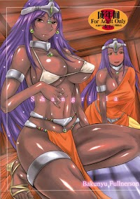 (C73) [Bakunyu Fullnerson (Kokuryuugan)] Shangri-la (Dragon Quest IV) [English] [Chocolate]