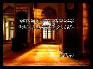 Sura  Qamar <br>(The Moon) - Sheikh / Mahmoud AlHosary -